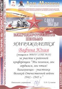Вафина Юля - копия