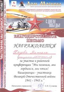 Хазова Татьяна - копия